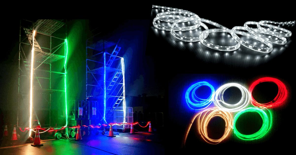 LEDロープライト(安全対策商品)