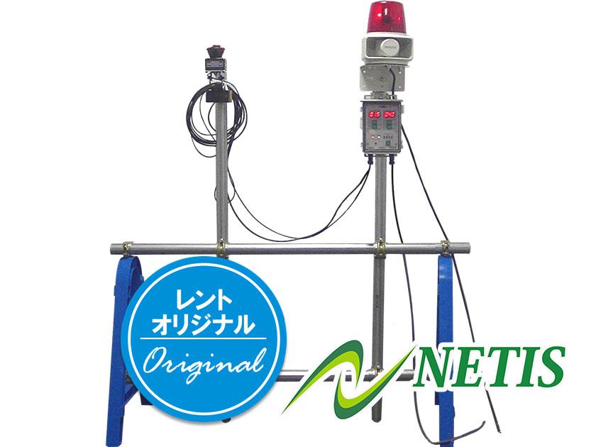 レーザーエリアシステム(安全対策商品)