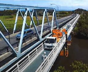 橋梁点検車YZ30FCSB